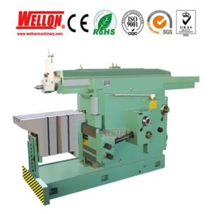 Heavy Duty of Shaping Machine (Heavy Duty Shaping Machine BC 60100) pictures & photos