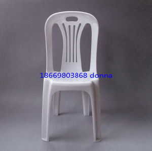 China Good Quality Wedding Bristo Plastic Chair pictures & photos