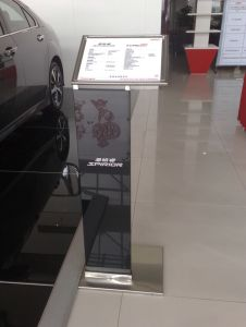 Spirior 4s Car Store Display Stand with Stainless Steel Bottom Base