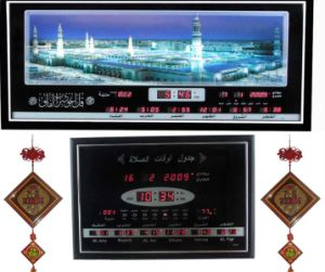 China Islamic Muslim Azan Clock LED Calendars LED Clock Islamic