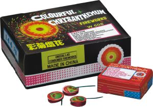 Colorful Chrysanthemum Toy Fireworks