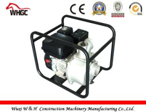 2inch Gasoline Water Pump (WH-PG207S)