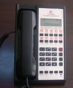 Caller ID Voice Mail Phone 6602 for Hotel