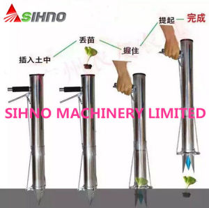 Stainless Steel Hot Pepper Transplanting Machine pictures & photos