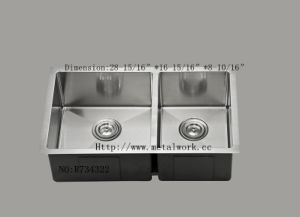 Square Shape Stainless Steel Kitchen Sink