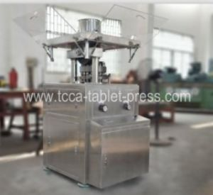 CE Pharmacy Rotary Pill Tablet Pressing Machine pictures & photos