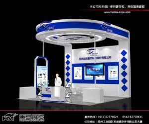 China Exhibition Design Ideas & Inspiration, Exhibition Display ...