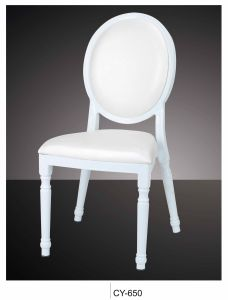 Hotel Round Back Wood-Look Aluminum Banquet Chairs pictures & photos