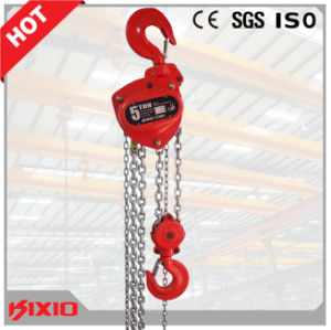 New 1t Manual Lift Chain Hosit Wih Manual Trolley pictures & photos