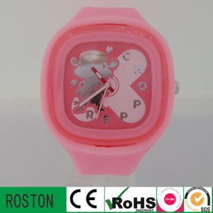 Fashion Children Watches with Plastic Band