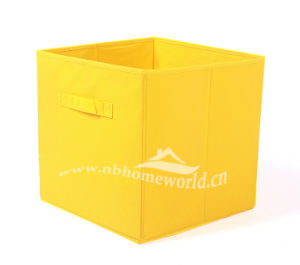 Yellow Foldable Clothes Storage Without Lid