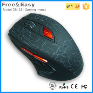 6D High Resolution Ergonomic Optical Gaming Mouse pictures & photos