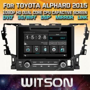 China Toyota Car Dvd Player, Toyota Car Dvd Player Manufacturers