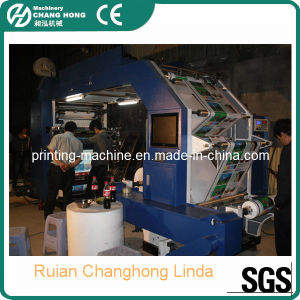 4 Color High Speed Flexo Printing Machine on Chinaplas pictures & photos