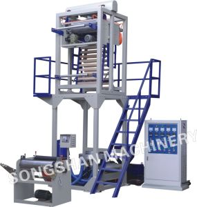 Film Blowing Machine (SJ-50) pictures & photos