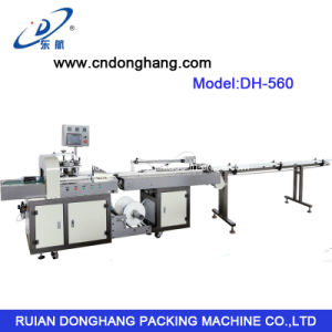 Automatic Drinking Liquid Cup Counting Sealing Packing Machine pictures & photos