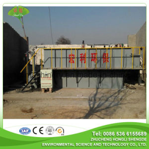2016 New Style Daf (disvoled air flotation) for Restaurant Wastewater pictures & photos
