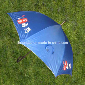 "23""X8X2k Polyester with Silver Cover Advertising Promotion Umbrella (YSS0153)"