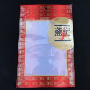 Clear Window Beef Jerky Packaging Bag with Hang Hole (MS-SFB005) pictures & photos
