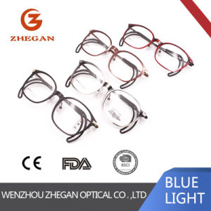 93823925e32 China Brand Optical Frame