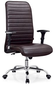 Office Leather Swivel High Back Chair