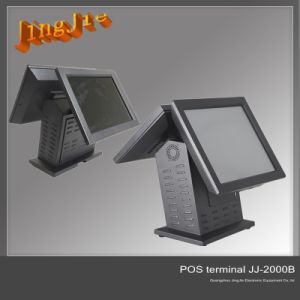 JJ-2000B POS Touch System