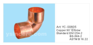 Copper Fittings (YC-00605)