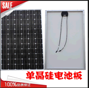 Poly Solar Panel Cell China Factory Price pictures & photos