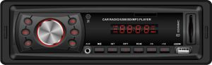 Cheap Price LED Display 1 DIN Car Radio with SD/USB/AUX pictures & photos
