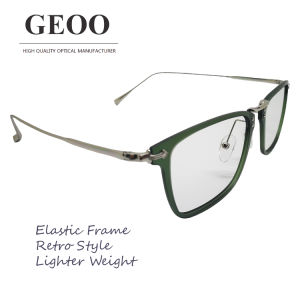 Tr + Stainless Lamination Retro Optical Frame (XA0261F-03 C. 2)