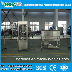 Customized Beverage Container Sticker Labeling Machine pictures & photos