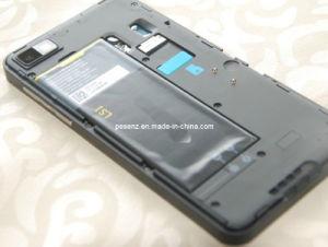 China Blackberry Battery, Blackberry Battery Wholesale