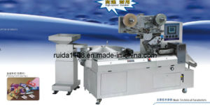 Pillow Type Candy Packaging Machine (DXD-1200)