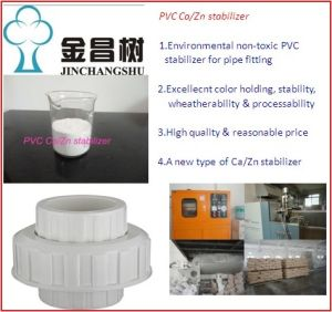 PVC Stabilizer (Eco-Friendly)