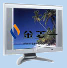 Touch Screen Monitor (UTM-17)