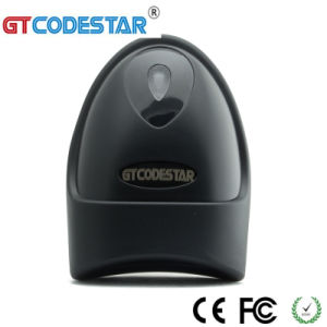 China Manual Barcode Scanner, Manual Barcode Scanner Wholesale