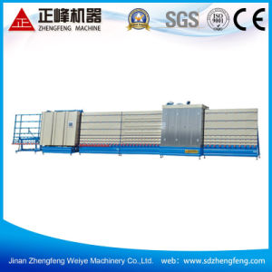 Automatic Vertical Insulated Glass Machine