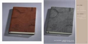 PU Notebook, Notepad, Stikcy, Paper Products