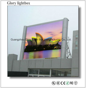 P10 Outdoor Die-Cast Rental Moving LED Digital Board pictures & photos