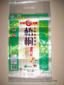 PP Woven Sugar Bag 50kg with Insert Inner Bag pictures & photos