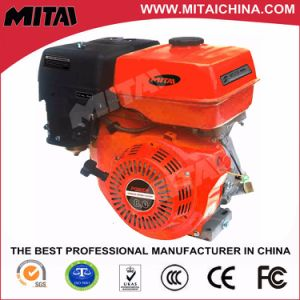 8.0HP Electric Engine 243cc