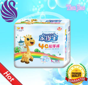 Disposable Good Baby Diapers with Soft Breathable Cloth-Like Backsheet pictures & photos