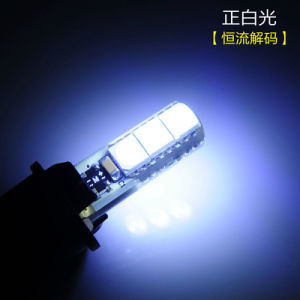 LED T10 5050 Wedge 5 SMD Chip 12V Car Door Light License Plate Lamp Tail Light Auto Reading Light /Lamp Type 194/168 W5w pictures & photos