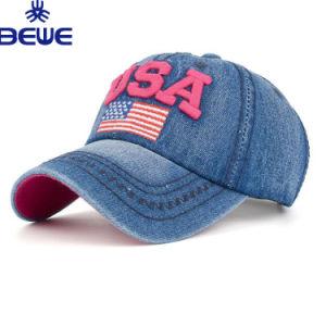 5cc4c7fc6c420 China Caps Bulk Hats, Caps Bulk Hats Wholesale, Manufacturers, Price ...