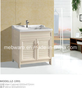 Ivory Wall Mounted Bathroom Cabinet