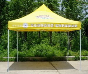 3X3m Steel Folding Tent with Full Wall 2016 pictures & photos