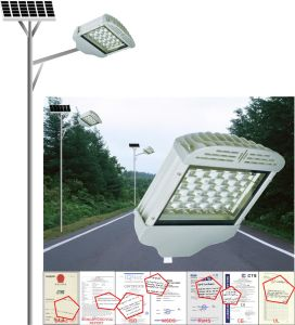 50W Solar Street Light, Home or Outdoor Using Solar Lamp, Solar LED Garden Lighting pictures & photos