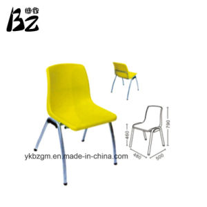 Outdoor Chair Park Chair Garden Chair (BZ-0296) pictures & photos