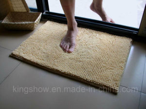 Tufted Microfiber Polyester Floor Rug Door Mat (40*60)