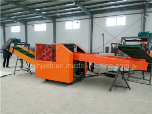Glass Cloth Bag Scrap Shearing Machine pictures & photos